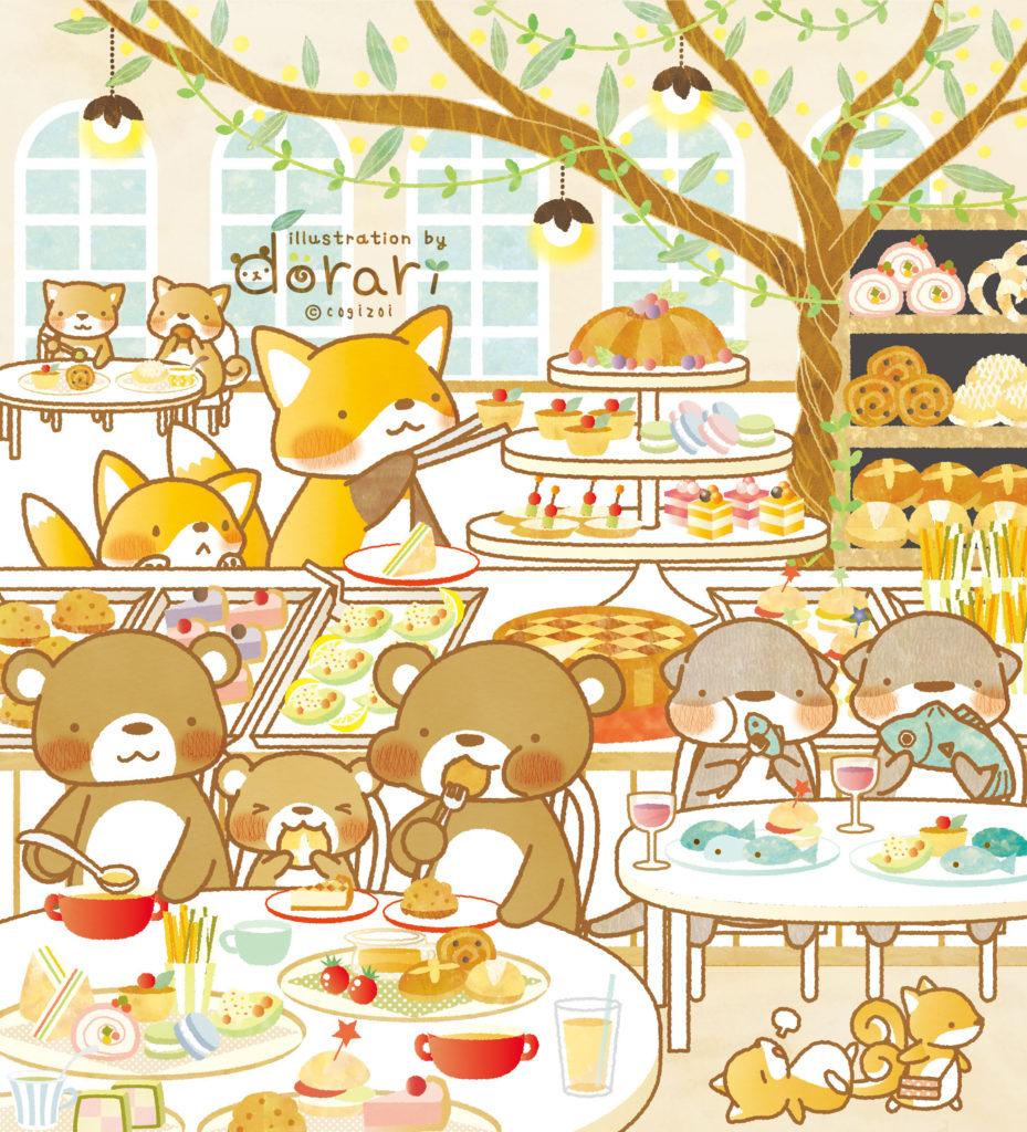 動物たち(くま・キツネ・カワウソ・柴犬・リス)がレストランのバイキングでおいしいものを好きなだけ食べています。